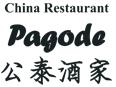 China Restaurant - Pagode