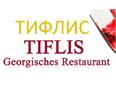 Tiflis im Schloss Bismarck