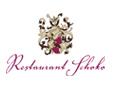 Restaurant Schoko