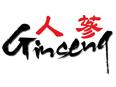 Restaurant Ginseng